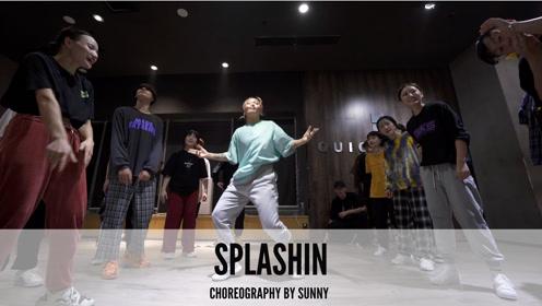 舞邦 Sunny 课堂视频 Splashin