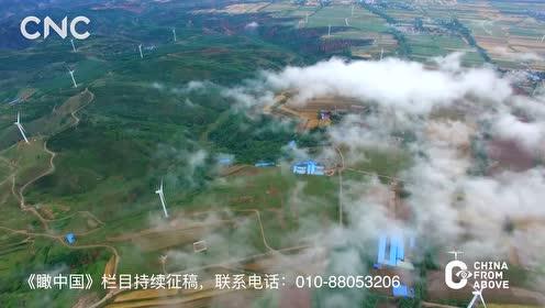 瞰中国|松林中的风车之城
