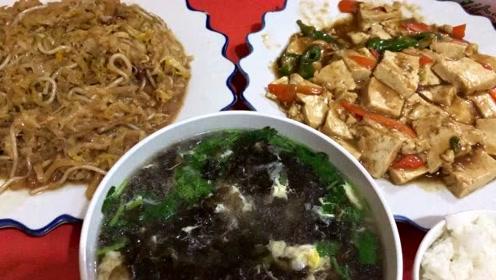 在黑龙江呼玛吃饭:两个人点了两菜一汤,直呼菜量大