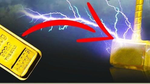"""土豪把1000克黄金熔化,打造纯金""""雷神之锤"""",外国人的脑洞就是大!"""
