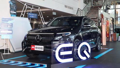 【新车到店】续航415公里 国产奔驰EQC到店实拍