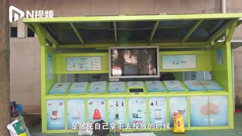 广州试点垃圾代扔服务,上门回收3元起,特殊人群将可免费