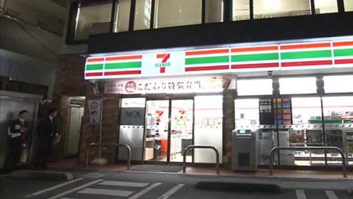 劳动力短缺,日本711部分店铺将不再24小时营业