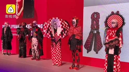 视觉盛宴!北服60周年纪念,青年设计师诠释中国时尚
