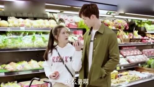美女带总裁去超市,美女见一个苹果三十块,嘴巴都要掉地上了