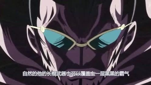 海贼王:附上霸气的武器,这把扇子最为奇葩