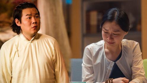 金靖的演技获赞,岳云鹏演起戏来也一样深入人心
