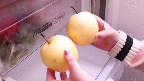 把梨子放冰箱冻一晚上,真是厉害,家里客人都夸聪明,涨知识