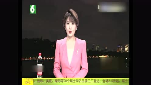 杭州四季青派出所给两家酒店开出首例控烟不力罚单 !
