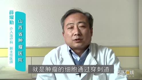 胰腺癌的胆管引流术有没有风险