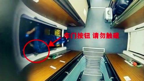 老外拉高铁制动未被处理? 广州铁路:误碰车门按钮,紧急制动阀完好
