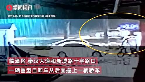 重型货车撞上轿车致车内四人死亡 目击者:小车都卷成麻花了!