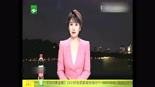 钱塘江大桥施工 近三天夜间将封闭