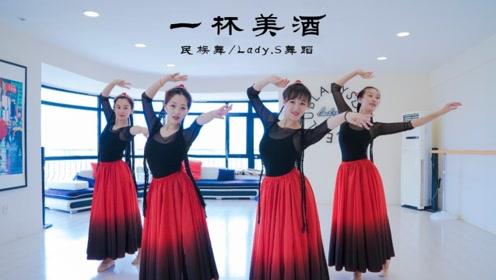 青岛网红舞蹈室LadyS舞蹈 民族舞 一杯美酒