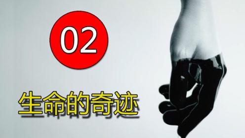 《邪恶02》女孩死而复生,是医院的追求还是死神的不挽留?