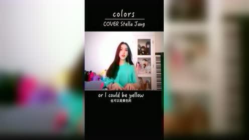 今天的你是什么颜色。