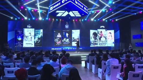 腾讯音乐娱乐盛典 打造年度TOP级音乐娱乐盛事