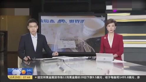 林俊杰吊水针头被叫卖,涉事医院回应:11人停职半年以上