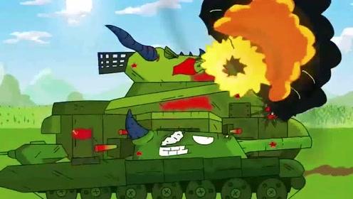 坦克搞笑动画:kv44坦克谁敢惹啊!图片