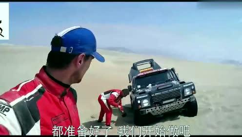 征战达喀尔:沙漠飙车最常遇见的情况,考验友谊的时候到了!