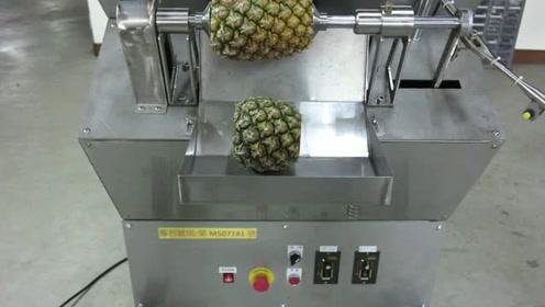 水果店买它超合适,削凤梨机器,不到三分钟出一个