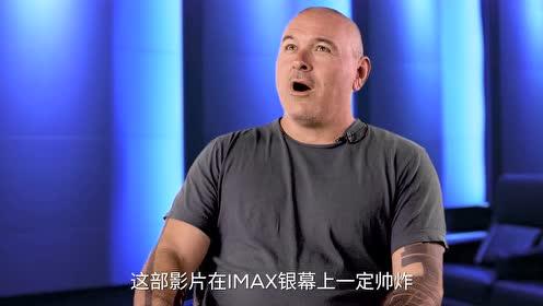 """《终结者:黑暗命运》 导演盛赞IMAX体验震撼""""帅炸"""""""