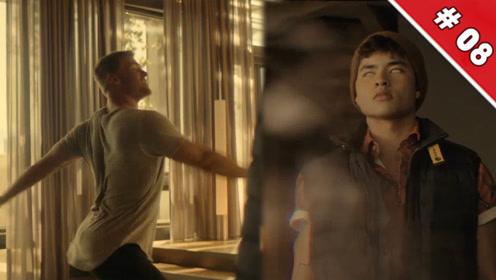《泰坦第二季08》当你我四目相对时,你的身体就属于我了