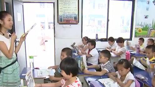 """教育减负致""""南京家长已疯""""?当地教育部门回应:将纠正偏差"""