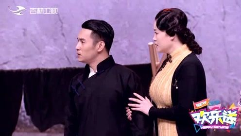 彼特说中国人是东亚病夫,文松听完不耐烦了,现场气氛瞬间紧张