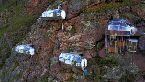 危险的酒店,建造在悬崖峭壁上,住一晚2000元,一般人不敢去