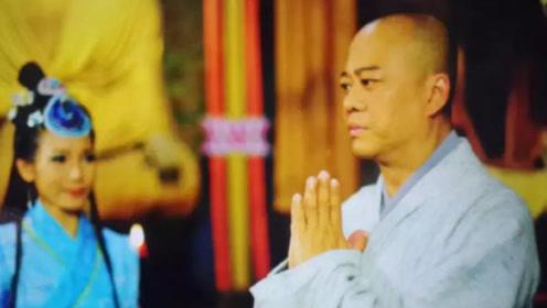 唐朝初年,此和尚建了一个佛国,立尼姑为后,3个月后被唐朝消灭