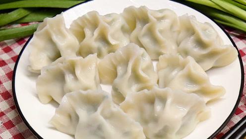从来没吃过这么棒的饺子,味道真是独一无二,端上桌就被抢光了