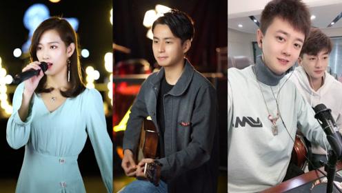 3组翻唱《世间美好与你环环相扣》,粤语版新颖,高火火表演太逗!