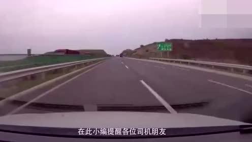 货车司机高速上极速变道,视频车这一举动与死神撒肩而过!