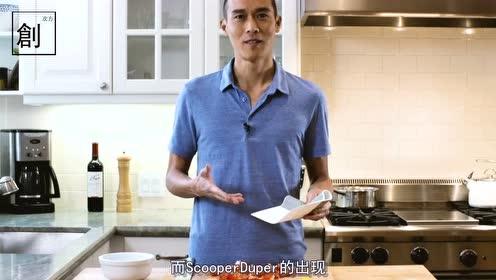 煎饼刮板成厨房神器?