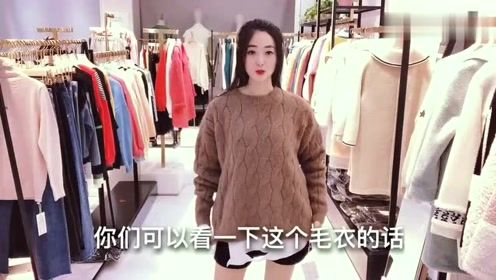 冬季超流行的毛衣叠穿:三十岁的女人也能穿出时尚感