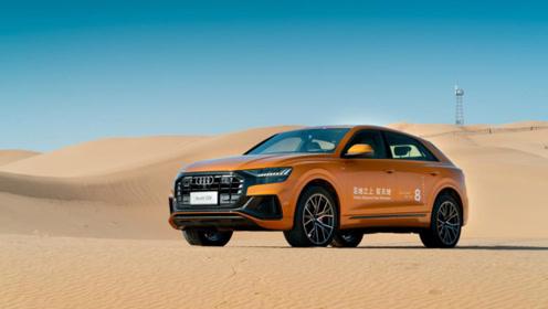 试驾| 开着奥迪全新旗舰SUV在沙漠里撒野