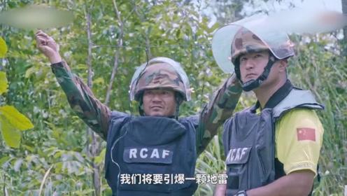 我在柬埔寨排雷,这里有600万颗战争遗留地雷,我在做志愿者!