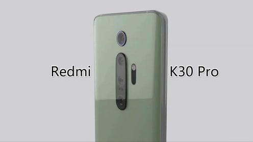 小米Redmi K30 Pro概念机渲染:后置四摄+6.4英寸屏幕!