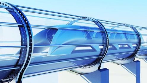 """中国""""真空超级高铁""""领跑世界,时速高达1000公里,欧美坐不住了"""