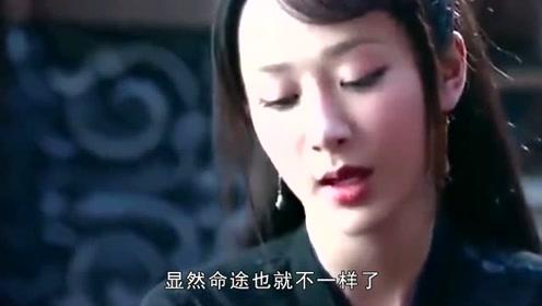 香蜜:旭凤是凤凰润玉是龙,邝露真身是啥?
