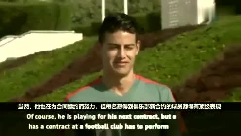 拜仁科瓦奇:J罗希望留在拜仁,但他要证明自己有能力帮助球队