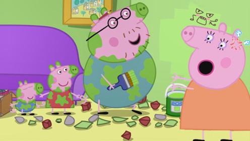 猪爸爸跳泥坑惹怒猪妈妈 佩奇劝猪爸爸制作神秘礼物哄猪妈妈开心