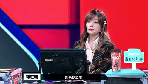 袁奇峰,调侃沙溢这是魔仙堡口音,赵薇,郭敬明不买账