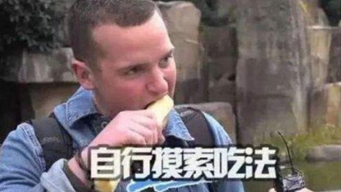 """最遭外国人""""吐槽""""的中国水果,甘蔗上榜,众网友表示:无法理解"""