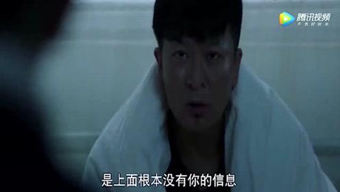 夏冬青用脚丫子踹赵吏还是第一次见,下一秒赵吏一脸的无辜!