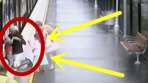 爷爷奶奶带孩子游玩,谁知却掉进了火车轨道,监控拍下惊险画面!