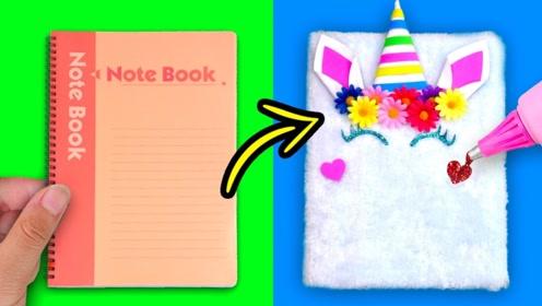 DIY创意手工,没想到记事本还能这样用,实在太漂亮了