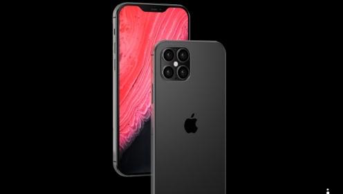 iPhone 11s系列曝光,支持5G,边框回归iPhone 4造型!