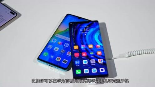 华为手机和荣耀手机最大的区别在哪里?这几点十分重要!